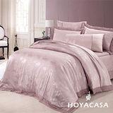 《HOYACASA  滋麗夫人-蜜灰粉》雙人六件式星沙天絲緹花兩用被床罩組