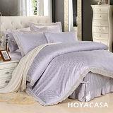 《HOYACASA 清新紫韵-淺藍》雙人六件式星沙純棉緹花兩用被床罩組