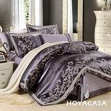 《HOYACASA 簡單主義》雙人八件式莫代爾緹花兩用被床罩組