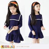 魔法Baby~海軍風女童長袖連身裙~k37142
