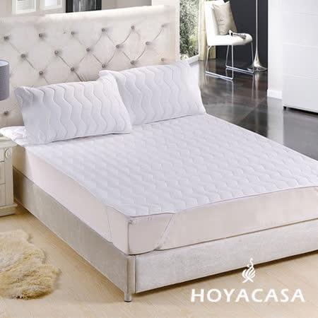《HOYACASA 純淨白》 特大平單式保潔墊枕套三件組