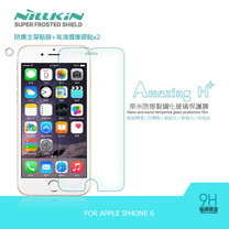 NILLKIN APPLE iPhone 6 Amazing H+ 防爆鋼化玻璃保護貼 有導角 2.5D弧邊