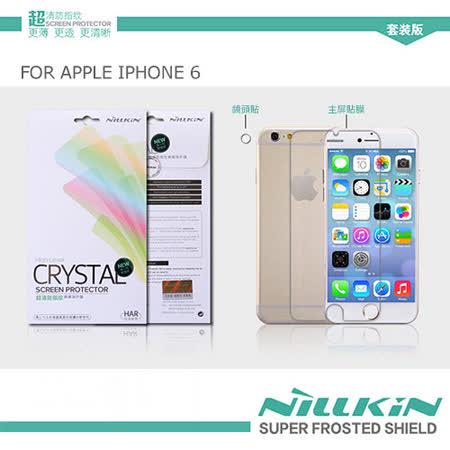 NILLKIN APPLE iPhone 6 超清防指紋保護貼(含鏡頭貼套裝版)