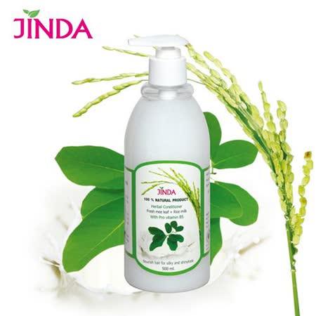 JINDA金達-天然草本潤髮乳