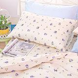 OLIVIA《凡爾塞  米白》加大雙人床包枕套三件組