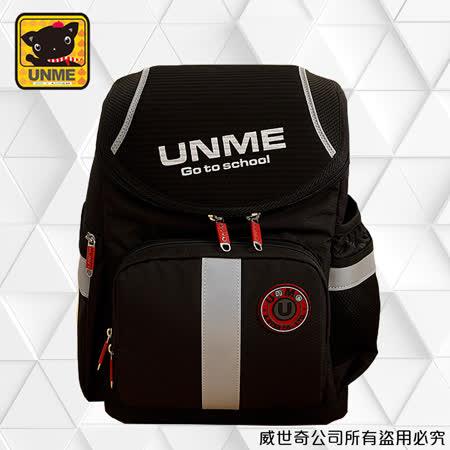 【UNME】護脊書包(黑色3071)