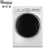 『Whirlpool』☆惠而浦 滾筒洗脫烘3合1洗衣機 TWFW60DW
