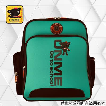 【UNME】三層收納高機能護脊書包(綠色3077)