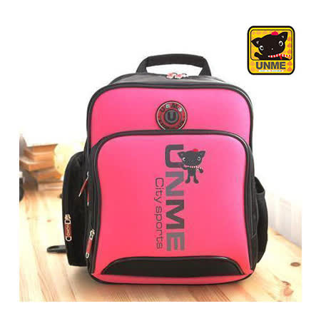 【UNME】三層收納高機能護脊書包(3077粉色)