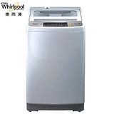 『Whirlpool』☆惠而浦 11.5公斤直立洗衣機WV12AN