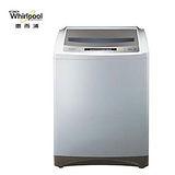 『Whirlpool』☆惠而浦 15公斤直立洗衣機WV15AN