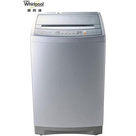 『Whirlpool』☆惠而浦 12KG 直立式變頻洗衣機 WV12AD