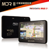 Marbella MDR 2代多機一體多核心智慧娛樂行車導航機