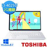 TOSHIBA L40-B-00R002 14吋 第四代i3-4025U 2G獨顯 Win8.1 輕薄智能筆電 (白) 【贈原廠筆電包+原廠滑鼠+4G記憶體】
