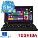 TOSHIBA C50-B-00K00V 15.6吋 Intel四核心 Win8.1 美型防刮筆電 (黑) 【贈原廠筆電包】