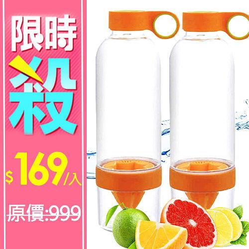 ~買一送一~OSUMA鮮活隨手瓶 鮮活檸檬隨行瓶800ml HY~410~橘色