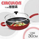 【CIRCULON圈圈鍋】活力蕃茄系列30CM不沾小炒鍋+玻璃蓋