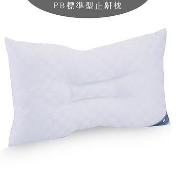 PIERRE BALMAIN 標準型止鼾枕頭(45*75cm)