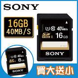 【買大送小】SONY 16GB SDHC UHS-I C10 記憶卡-送SONY 8G SDHC C10卡(裸裝)