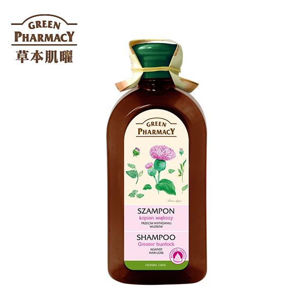 波蘭Green Pharmacy 牛蒡強健修護洗髮精 350ml (任何髮質/強健髮根適用)