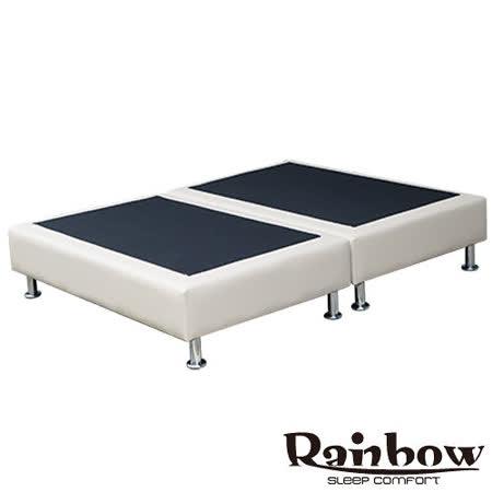經典皮配布床座(皮革5色選擇)-加大6尺