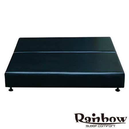 簡約皮革床座(5色選擇)-加大6尺