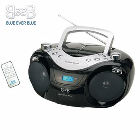 福利品-美國Blue Ever Blue 語言學習CD/USB/MP3手提音響(CD-735U)