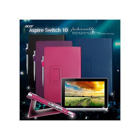 宏碁ACER Aspire Switch 10 支架磁扣荔枝紋 書本式保護套 皮套 SW5-011