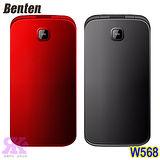 Benten W568 雙卡雙待銀髮3G手機(全配)-贈奈米矽皂