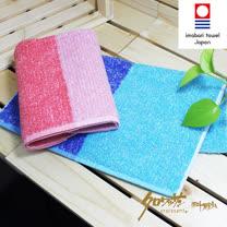 【クロワッサン科羅沙】日本毛巾~今治生產 CR花物語A 毛巾 34*80CM