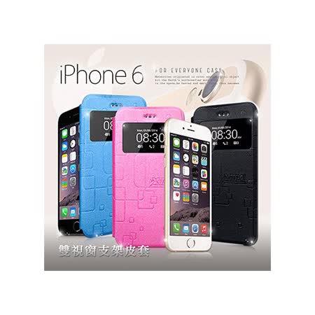 VXTRA iPHONE 6 4.7吋 水立方 商務視窗側翻皮套