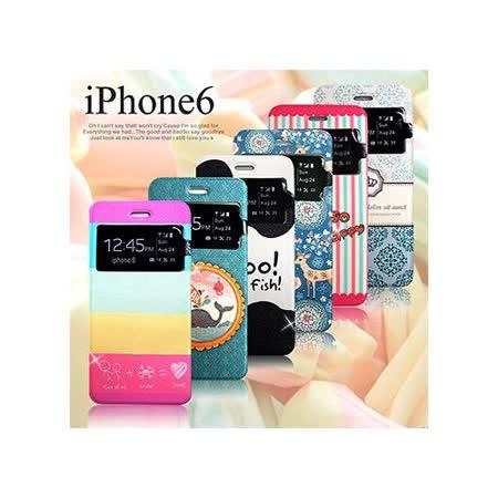 VXTRA Apple iPhone 6 4.7吋 藝術彩繪視窗皮套