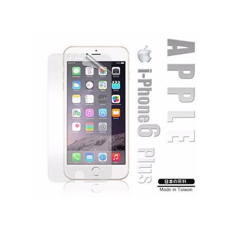 蘋果 APPLE iPhone 6 Plus (5.5吋) 高透光亮面耐磨保護貼