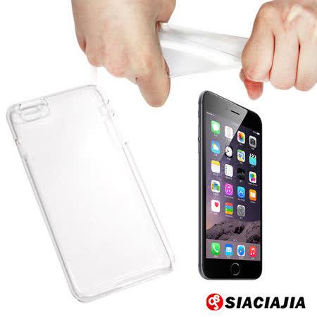 水樣 iPhone6 Plus (5.5吋)透明硬殼100%透明