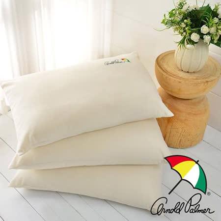 【Arnold Palmer雨傘】細緻雪芙蓉舒適枕(2入)