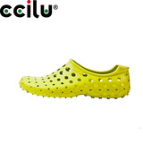 ccilu親水輕量AMAZON繽紛透氣豆豆鞋-女款(芹綠)