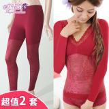 【安吉絲】超顯瘦S魅力機能束衣+纖腰翹臀內搭束褲M-XL(超值兩套組)
