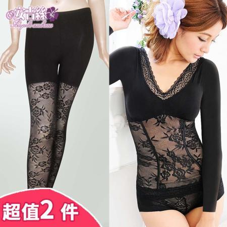 【安吉絲】超顯瘦S魅力機能束衣+纖腰翹臀內搭束褲M-XL黑或紅