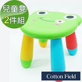 棉花田【小綠蛙】可拆式兒童凳(二件組)