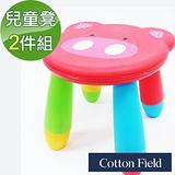 棉花田【小豬】可拆式兒童凳(二件組)