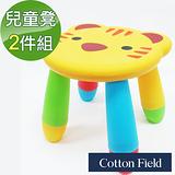棉花田【小虎】可拆式兒童凳(二件組)