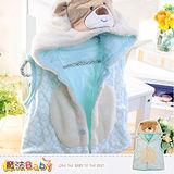 魔法Baby~百貨專櫃兒童厚鋪棉連帽背心外套~k36886