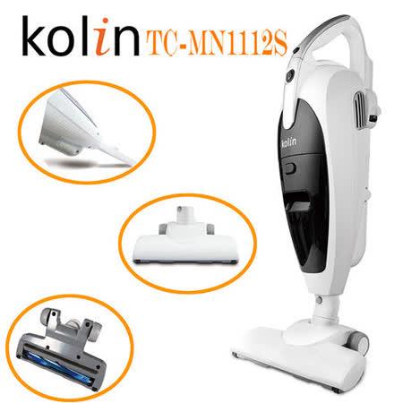 【歌林Kolin】旋風直立式吸塵器(TC-MN1112S)