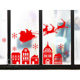 Christine 聖誕節慶佈置牆貼/玻璃貼(MA004紅)