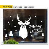Christine 聖誕節慶佈置牆貼/玻璃貼(MA007白)