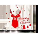 Christine聖誕節慶佈置牆貼/玻璃貼(MA007紅)