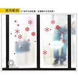 Christine 聖誕節慶佈置牆貼/玻璃貼(MA011紅)