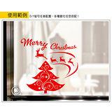 Christine 聖誕節慶佈置牆貼/玻璃貼(MA012紅)