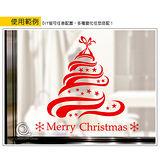 Christine 聖誕節慶佈置牆貼/玻璃貼(MA013紅)