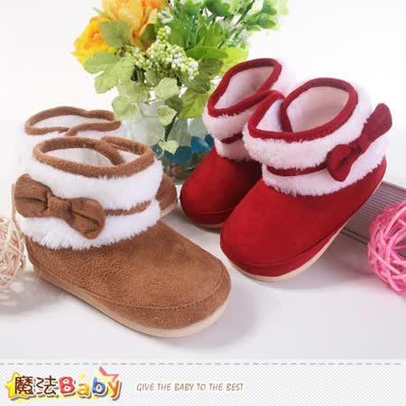 (購物車)魔法Baby~寶寶鞋 嬰幼兒冬季靴子~sh4736